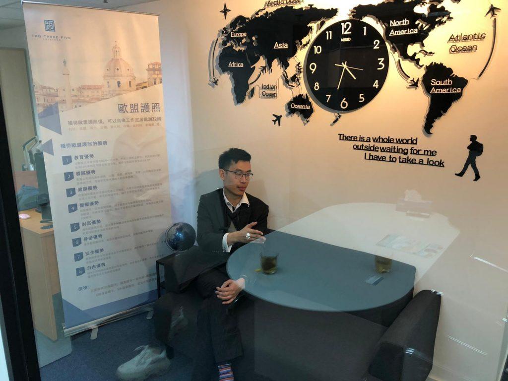 移民及退休策略專家李明正先生